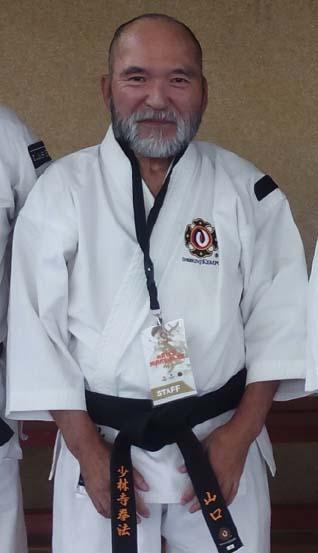 Fujio Yamaguchi